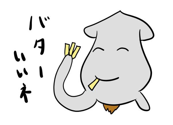 f:id:hakogawagurume:20170504103903j:plain