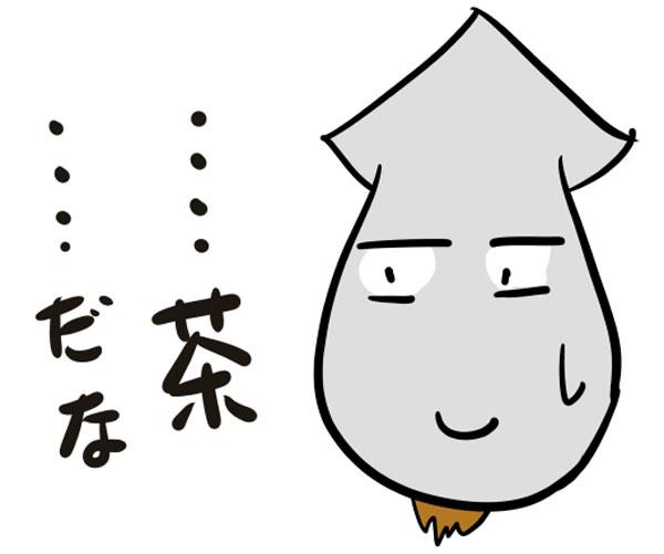f:id:hakogawagurume:20170504104615j:plain