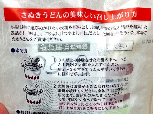 f:id:hakogawagurume:20170507204514j:plain