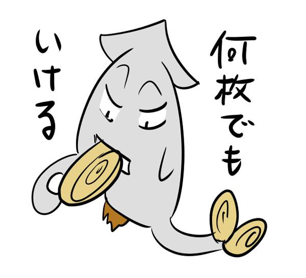 f:id:hakogawagurume:20170512000635j:plain