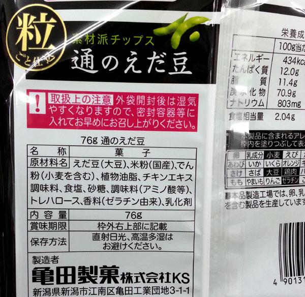 f:id:hakogawagurume:20170519131945j:plain
