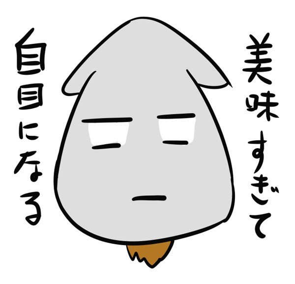 f:id:hakogawagurume:20170519132058j:plain