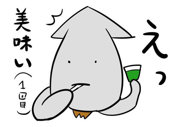 f:id:hakogawagurume:20170522094057j:plain