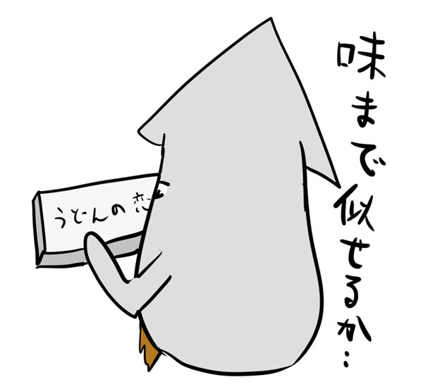 f:id:hakogawagurume:20170528175121j:plain