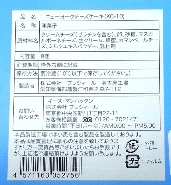 f:id:hakogawagurume:20170619092912j:plain