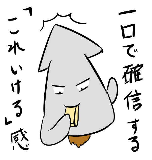 f:id:hakogawagurume:20170627230934j:plain