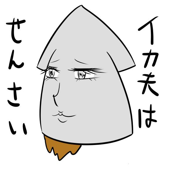 f:id:hakogawagurume:20170715001343j:plain