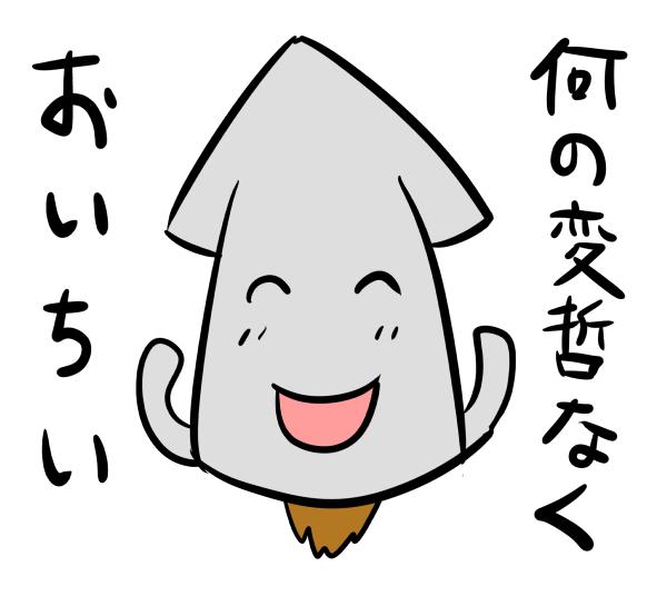 f:id:hakogawagurume:20170718215704j:plain