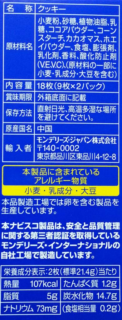 f:id:hakogawagurume:20170725124553j:plain
