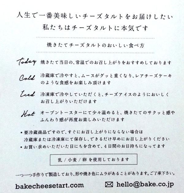 f:id:hakogawagurume:20170814223951j:plain