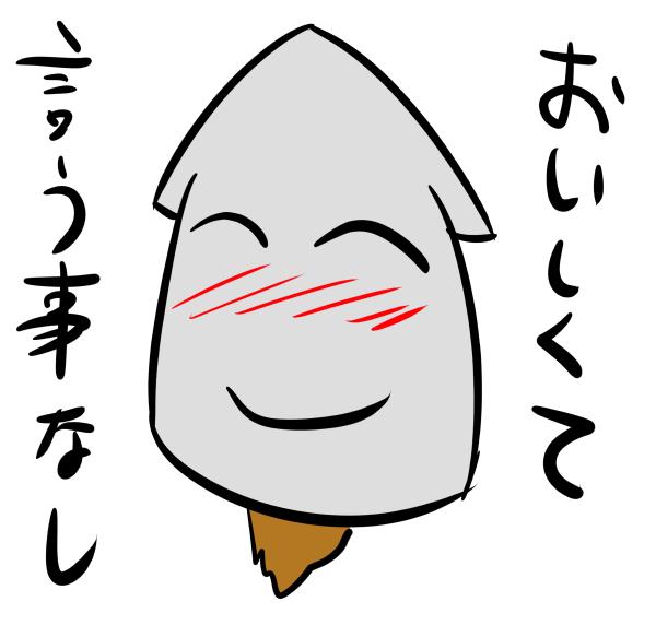 f:id:hakogawagurume:20170814224044j:plain