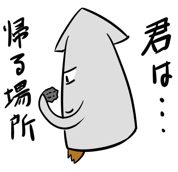 f:id:hakogawagurume:20170820212337j:plain