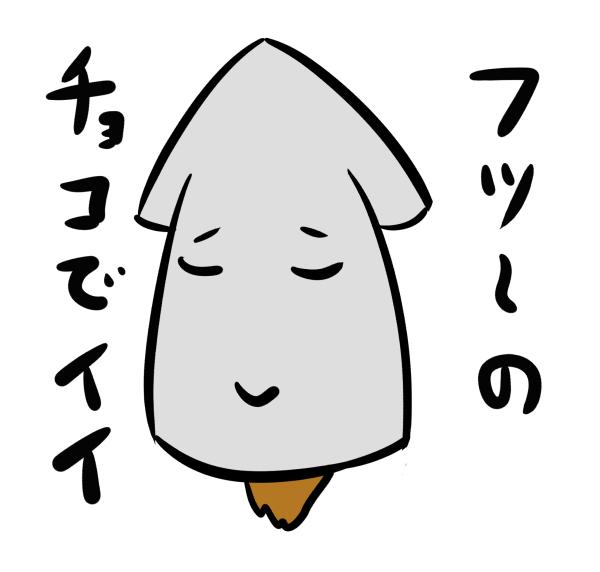 f:id:hakogawagurume:20170825222826j:plain