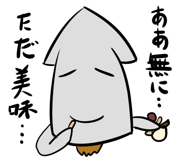 f:id:hakogawagurume:20170902223944j:plain