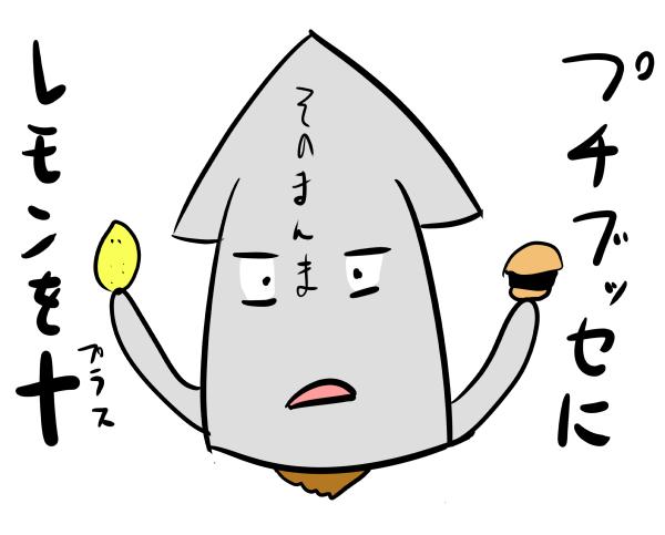 f:id:hakogawagurume:20170914203750j:plain
