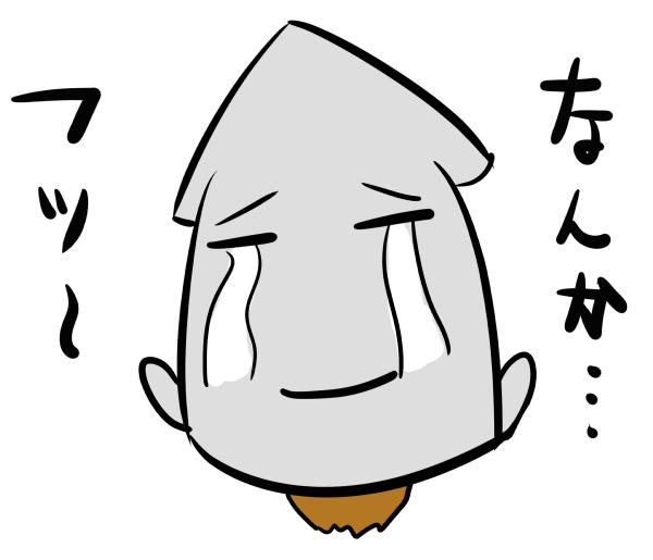 f:id:hakogawagurume:20171020230437j:plain