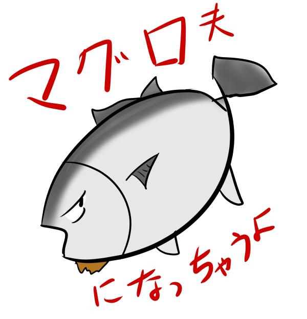 f:id:hakogawagurume:20171031205427j:plain