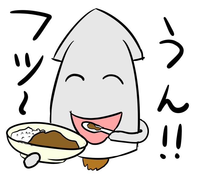 f:id:hakogawagurume:20171105225907j:plain