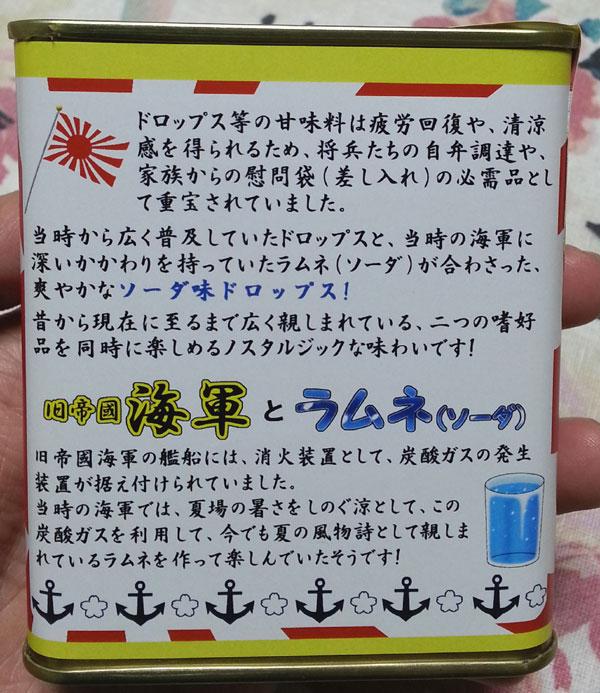 f:id:hakogawagurume:20171105230133j:plain