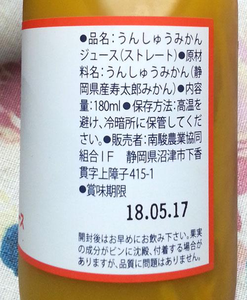 f:id:hakogawagurume:20171110204921j:plain