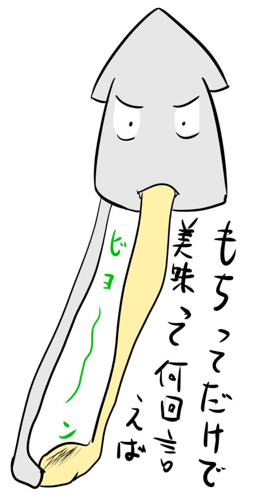 f:id:hakogawagurume:20171210223007j:plain