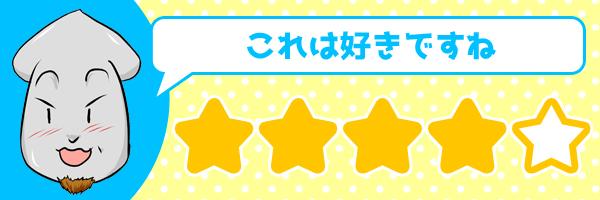 f:id:hakogawagurume:20171210223112j:plain