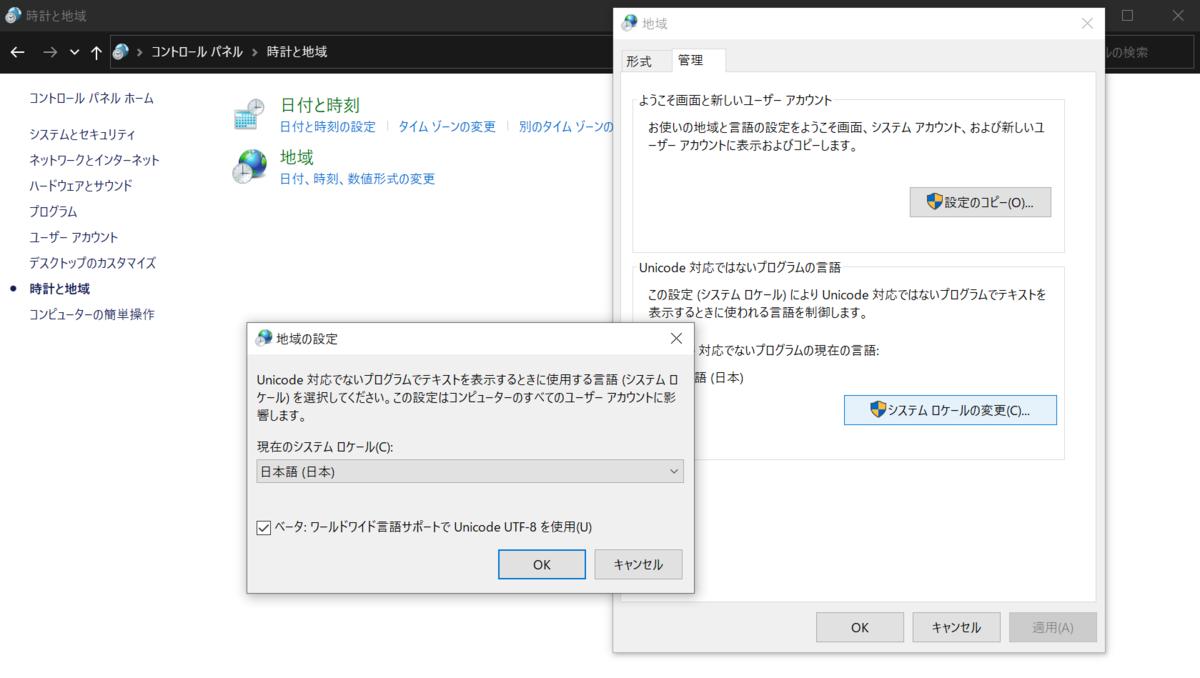 f:id:hakonebox:20200219005149p:plain