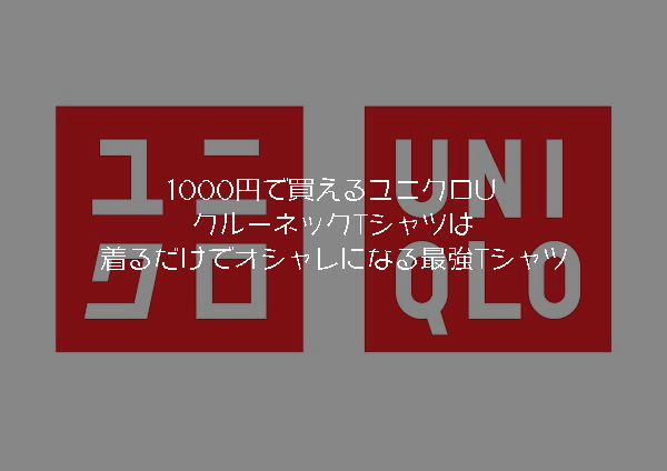 f:id:hakonegasakipn3:20180414111543j:plain