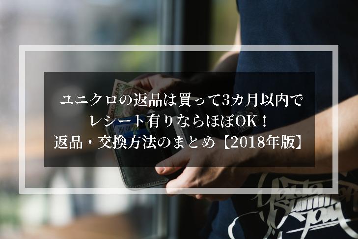 f:id:hakonegasakipn3:20180905111306j:plain