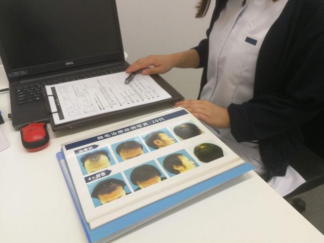 AGAスキンクリニックの無料カウンセリングを体験する写真