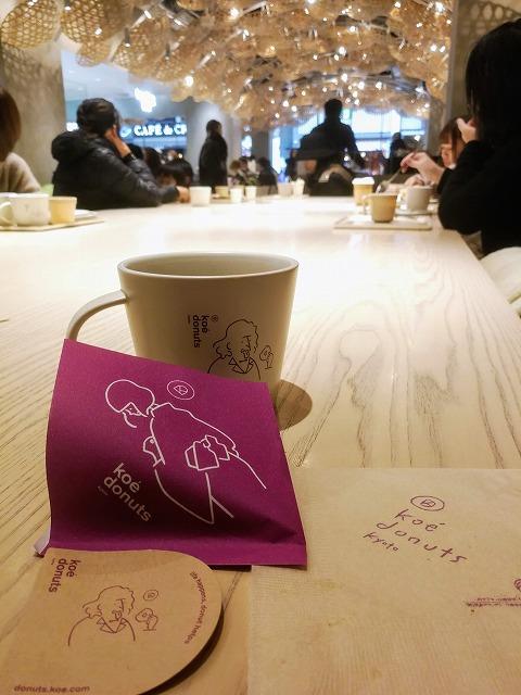 京都で抹茶以外のおすすめスイーツ、コエドーナツの紹介写真