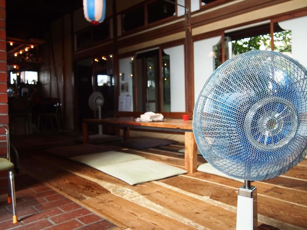 日本一ダウナーな観光地のイメージ写真