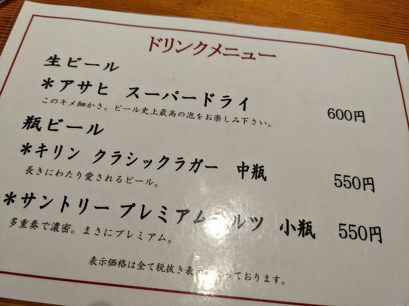 アジフライ定食の松輪の紹介写真