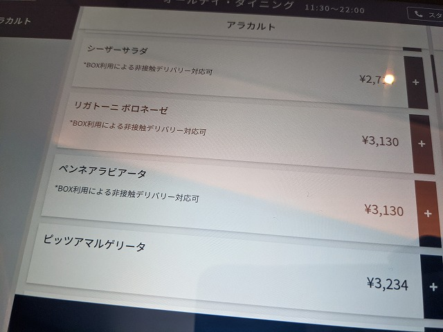 全室にピアノのあるメズム東京のルームツアー写真