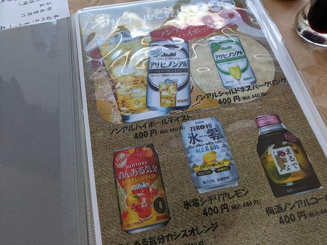 シーサイド・スパ八景島の料金や住所などのイメージ写真