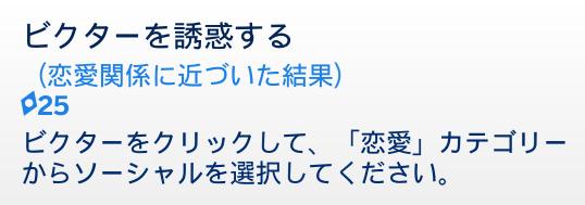 f:id:hakoniwa-sims:20180306104858p:plain
