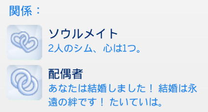 f:id:hakoniwa-sims:20180306163603j:plain