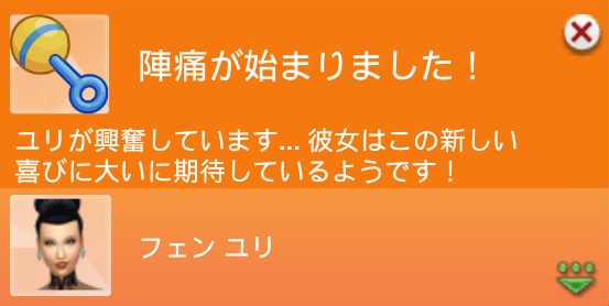 f:id:hakoniwa-sims:20180306163606p:plain