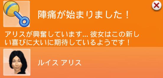 f:id:hakoniwa-sims:20180318111837j:plain