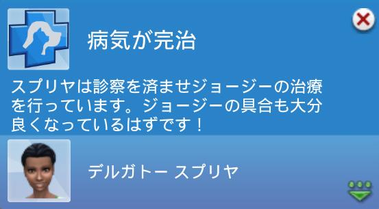 f:id:hakoniwa-sims:20180319185835j:plain