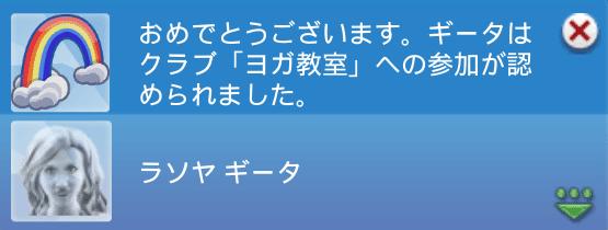 f:id:hakoniwa-sims:20180320120506p:plain