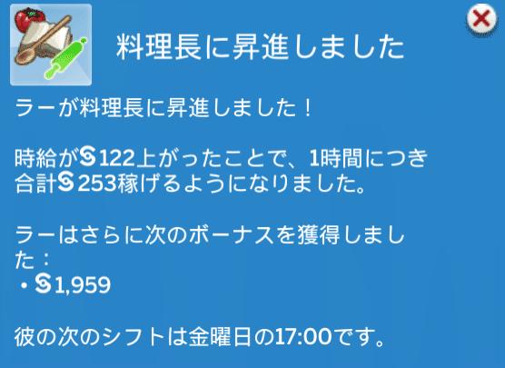 f:id:hakoniwa-sims:20180320120807p:plain