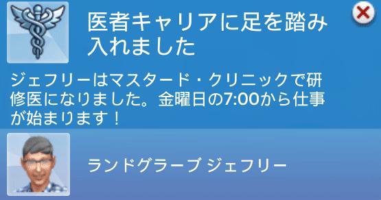 f:id:hakoniwa-sims:20180322191509p:plain