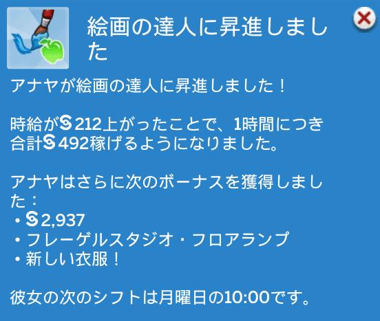 f:id:hakoniwa-sims:20180324192654p:plain