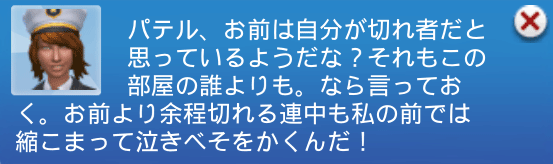 f:id:hakoniwa-sims:20180423200315p:plain