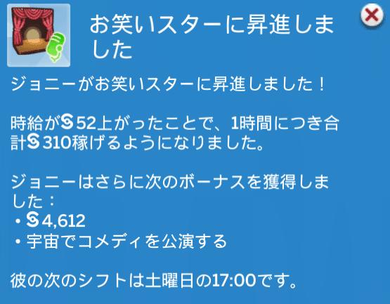 f:id:hakoniwa-sims:20180423200318p:plain