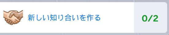 f:id:hakoniwa-sims:20180425083652p:plain
