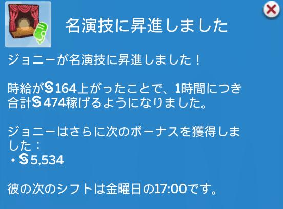 f:id:hakoniwa-sims:20180425083751p:plain