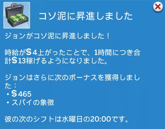 f:id:hakoniwa-sims:20180501123358p:plain