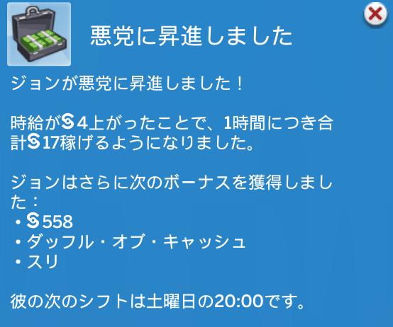 f:id:hakoniwa-sims:20180501123535p:plain